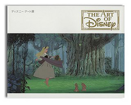 Art of Disney book
