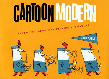Amid Amidi's Cartoon Modern