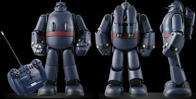 gigantorrobot.jpg