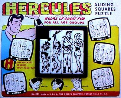 herculespuzzle.jpg
