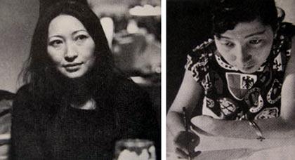 japanesewomananimators.jpg