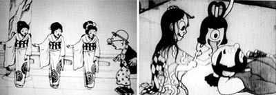Old Japanese animation