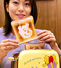 POOH ON YOUR TOAST