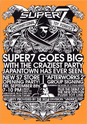 Super 7 party flyer