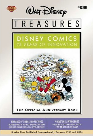 DISNEY TREASURES: THE COMIC BOOK
