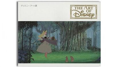 Tokyo's Art Of Disney On DVD