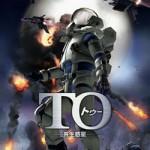 101102_to-fumihiko-soriaff