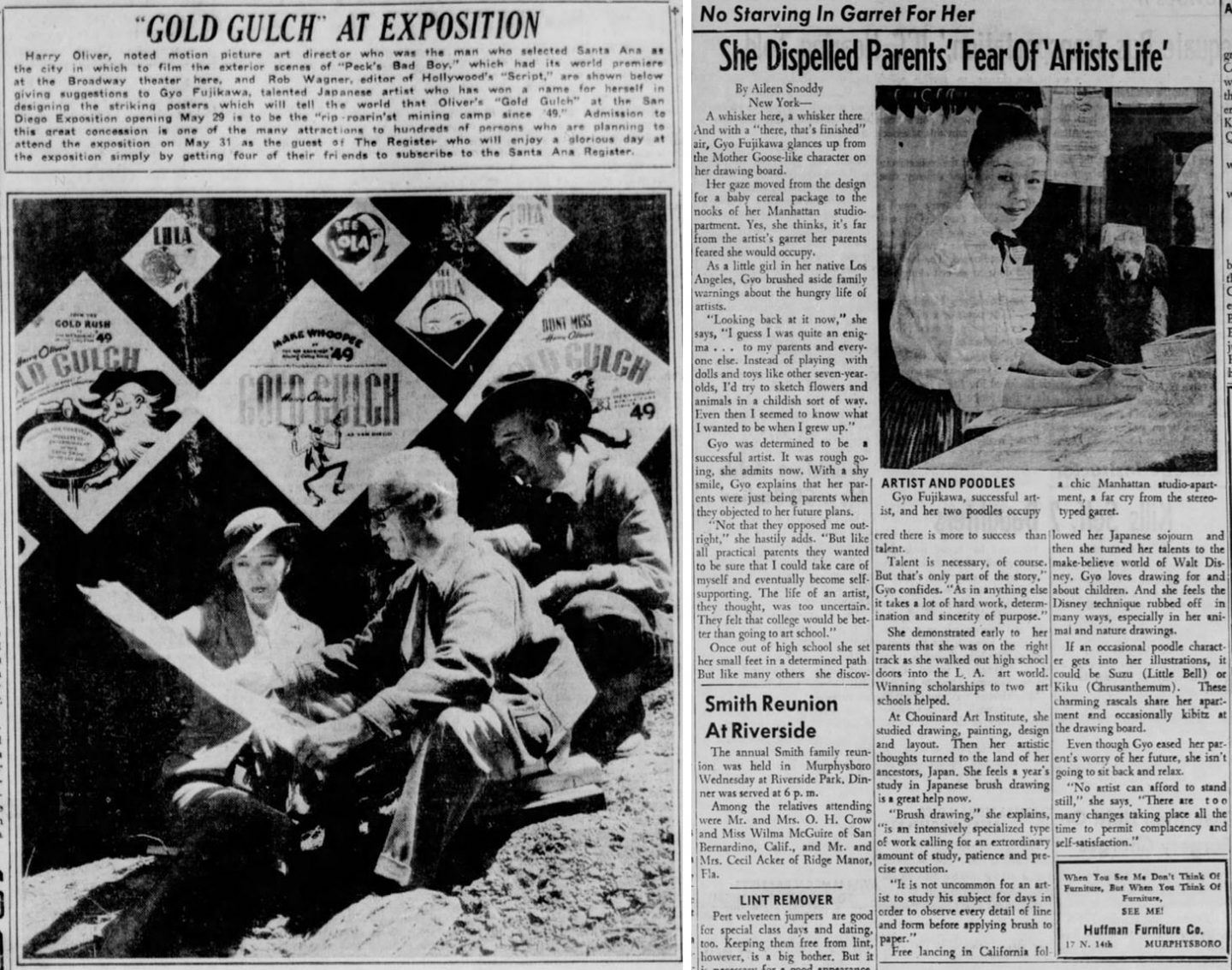 Newspaper pieces about Gyo Fujikawa from 1935 (left) and 1958.