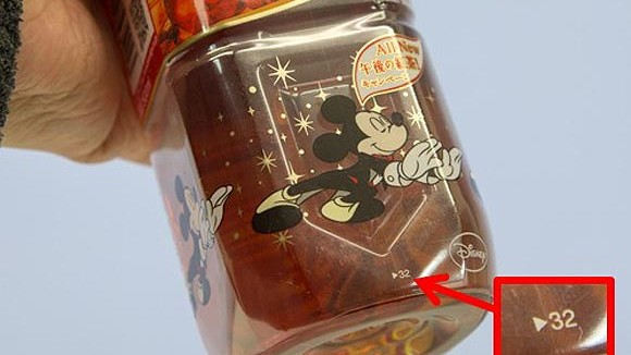 disney-tea-packages-2
