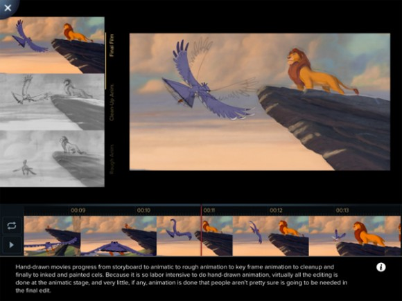 access the disney animation vault with new interactive
