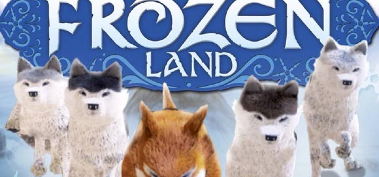 frozenland-main