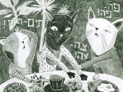 Shimrit Elkanati