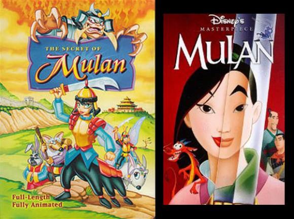 Chinese Cat  Movies List