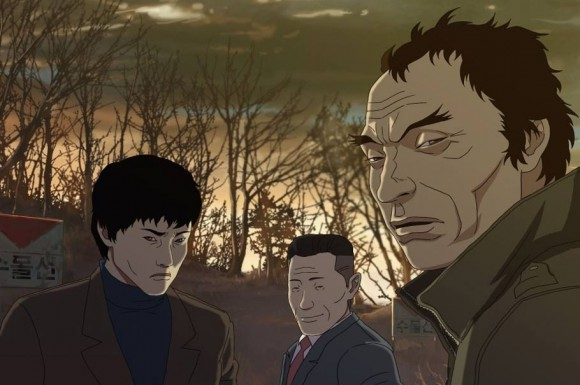 S Korean Animated Films Top Holland Animation Film Festival