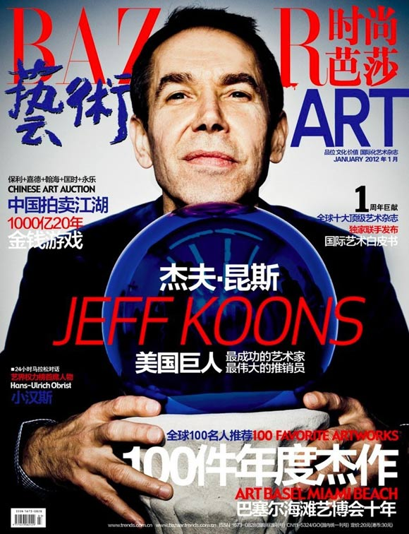 jeffkoons-harpers