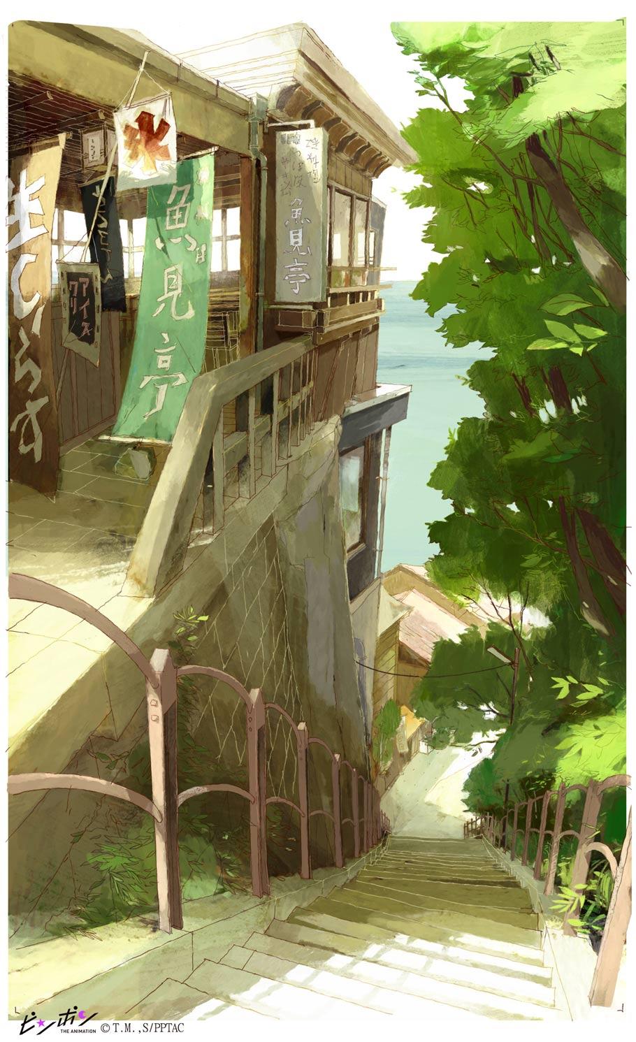 "A ""Ping Pong"" background based on Enoshima Island."
