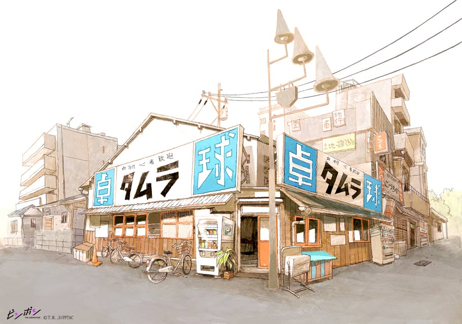 """Background painting by Kevin Aymeric of one of the iconic locations in """"Ping Pong."""" (Click to expand.)"""