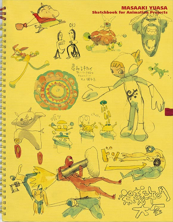 yuasa-sketchbook