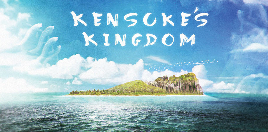 """Kensuke's Kingdom"" concept artwork. (Courtesy of the filmmakers. Click to enlarge.)"