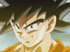 dragonballz_resurrectionf