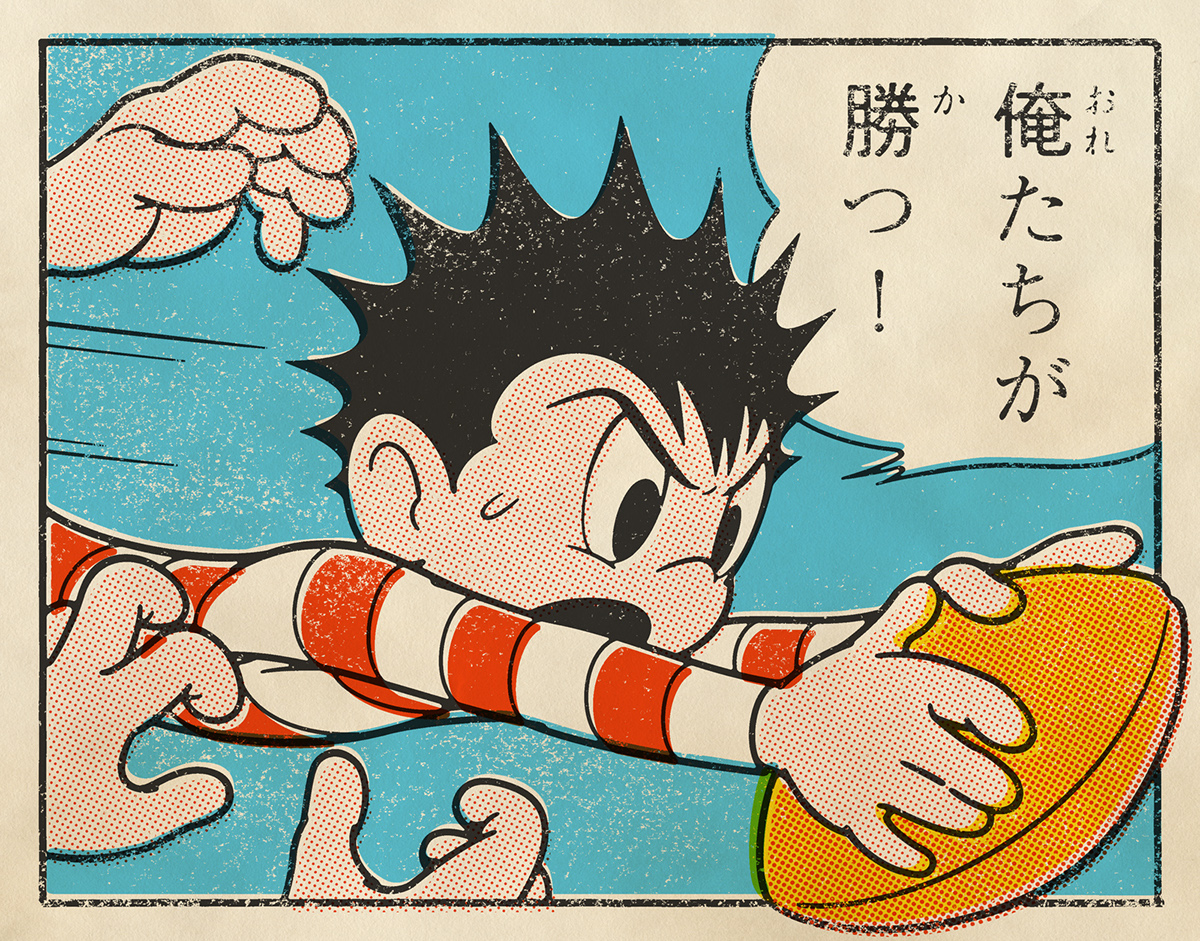 Artist of the Day: Akira Yonekawa