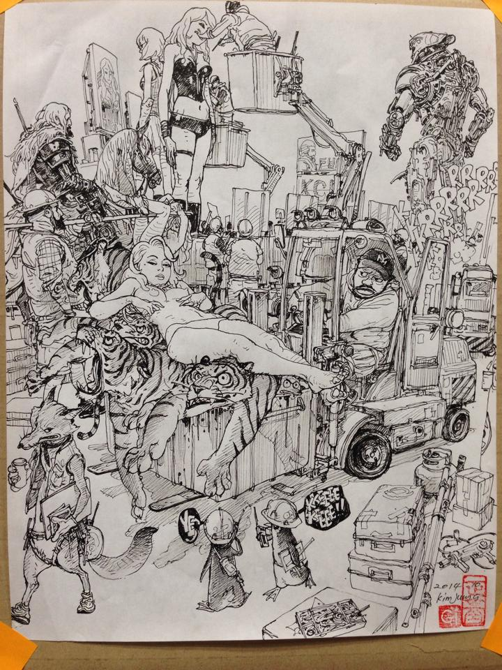 artist of the day kim jung gi