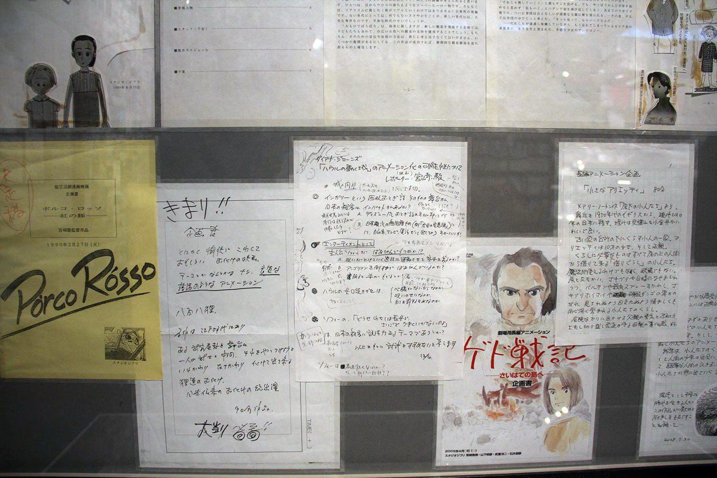 Ghibli Expo. (Photo: IGN.)