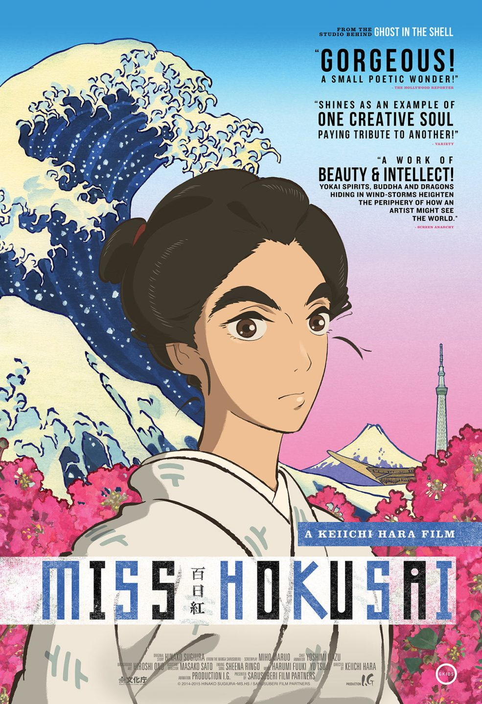 GKIDS Will Expand 'Miss Hokusai' Into Over 85 Theaters This Weekend