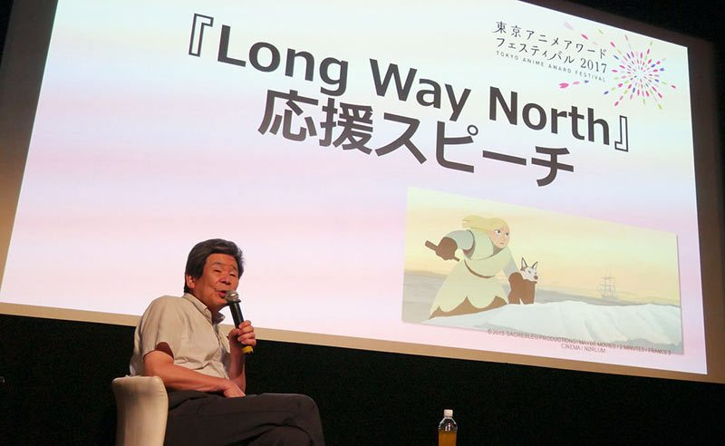 """Isao Takahata speaking about """"Long Way North"""" at the French Institute of Tokyo on July 28, 2016."""