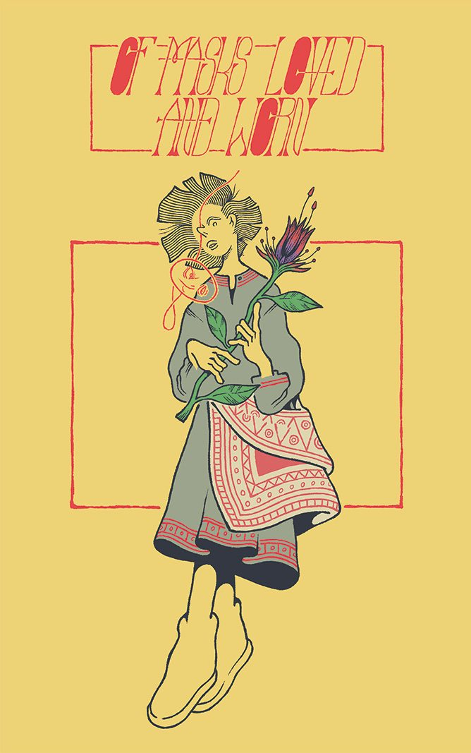 Artist of the Day: Sloane Kim