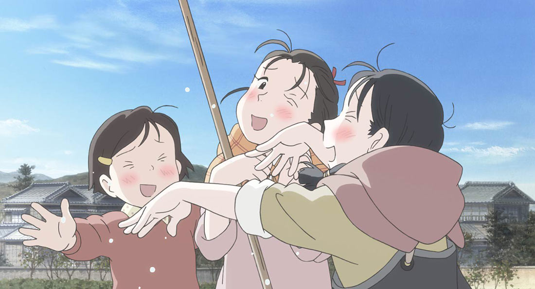 """In This Corner of the World."""