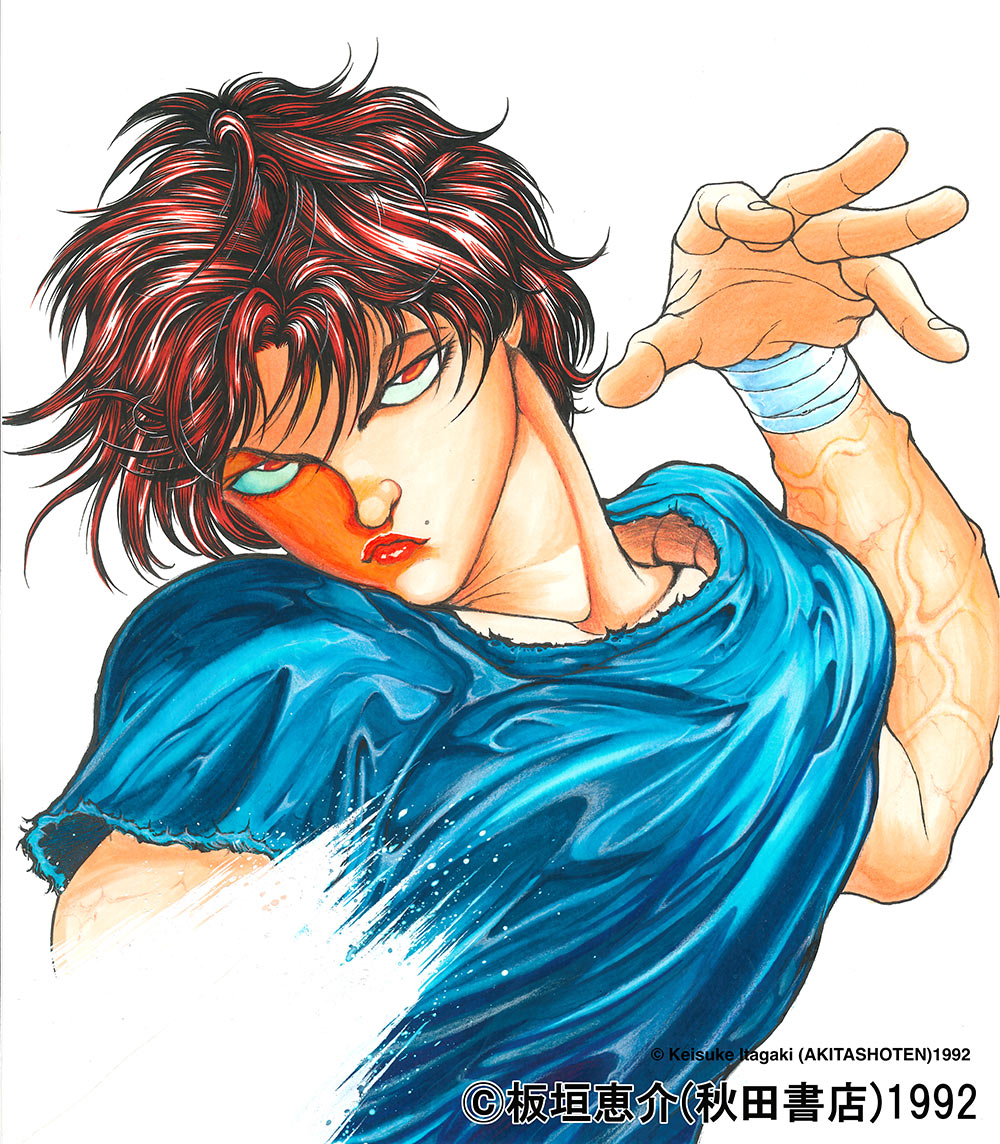 "Cover art of original ""Baki"" manga."
