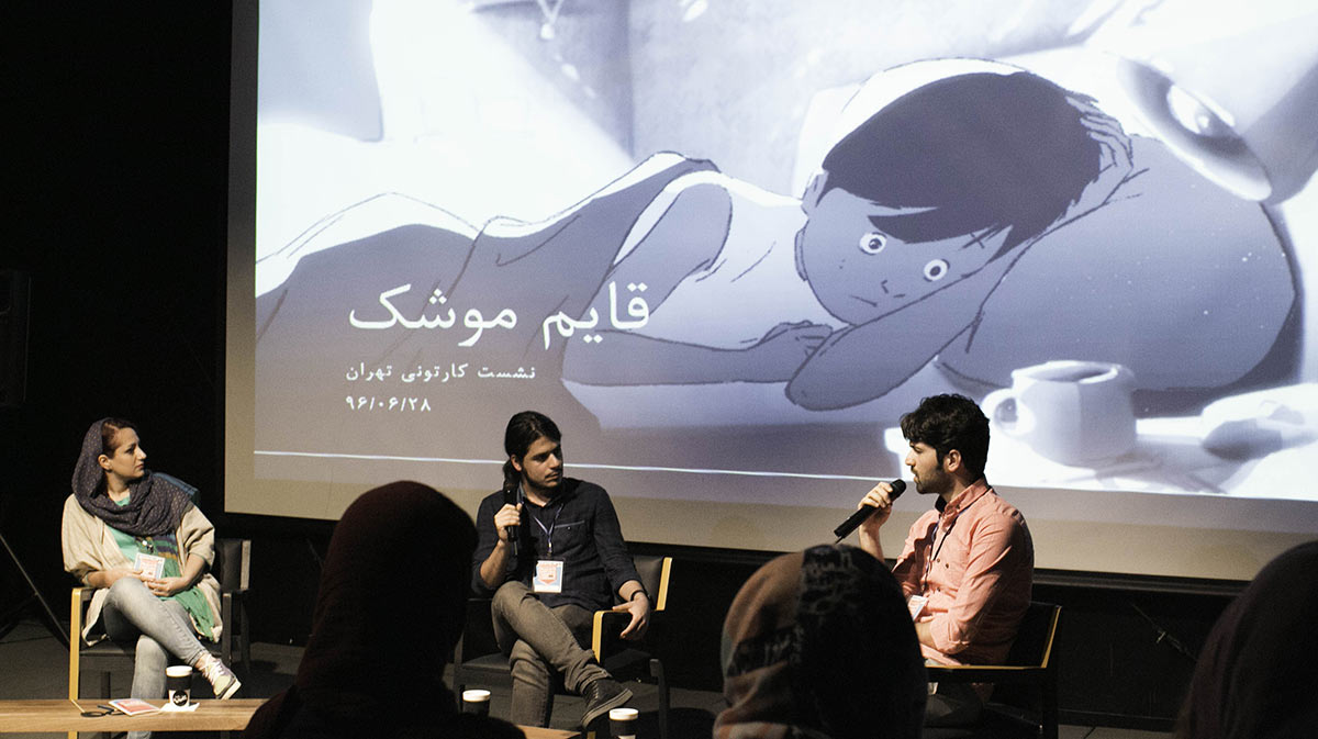 Tehran Cartoon Sessions. Photo by Pardis Parmoon.