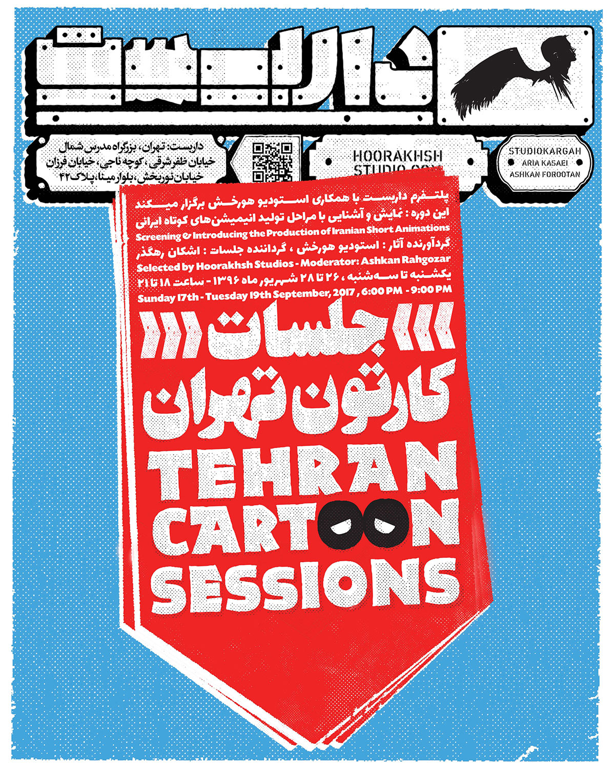 Tehran Cartoon Sessions poster.
