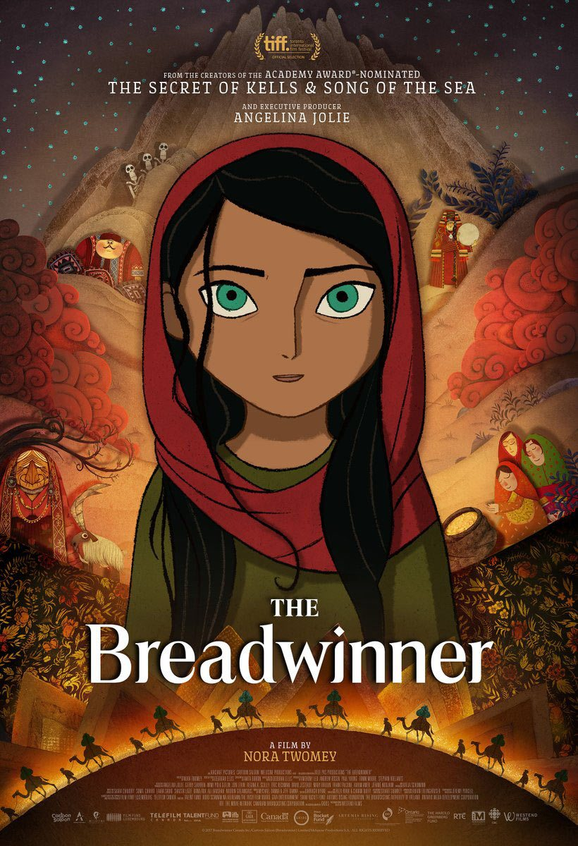 """The Breadwinner"" American poster."