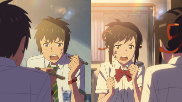 yourname_remake