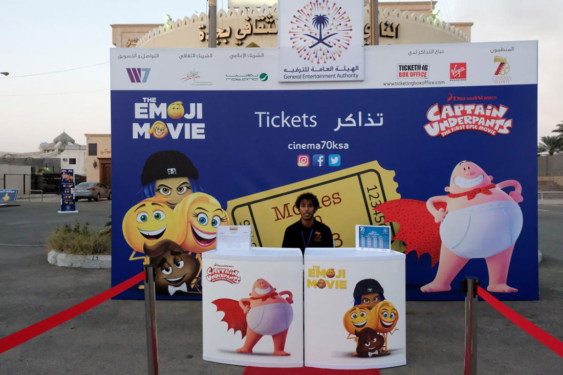 The ticket sales booth of the first movie screening in Saudia Arabia in 35 years. (Photo © Reuters/Reem Baeshen)