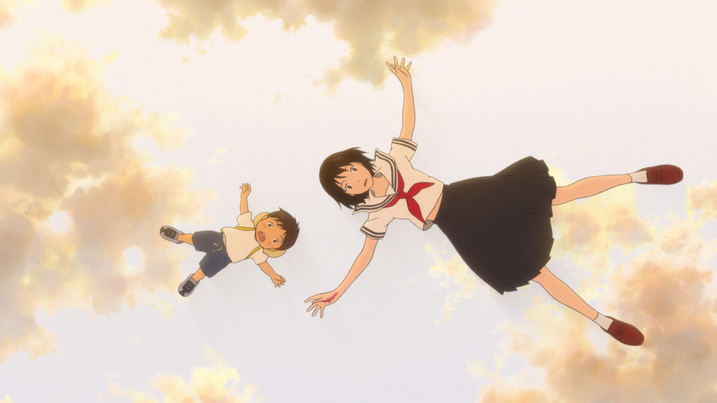 "Still from ""Mirai."""