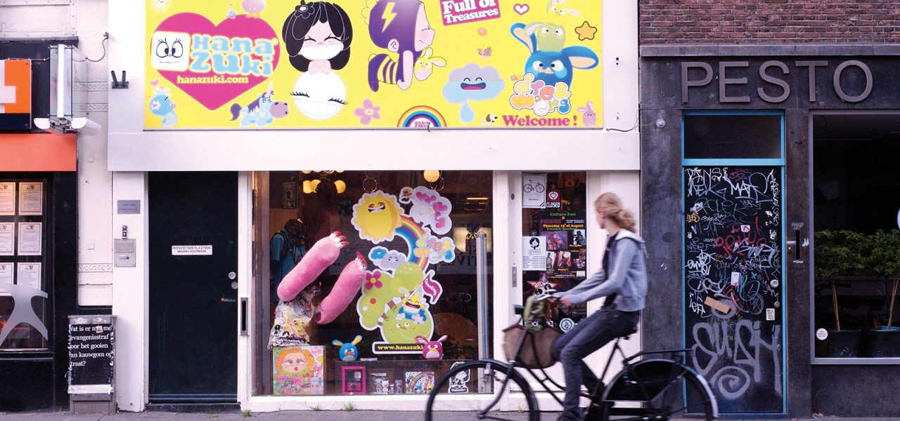 The Hanazuki storefront in Amsterdam, Netherlands. The store no longer exists.