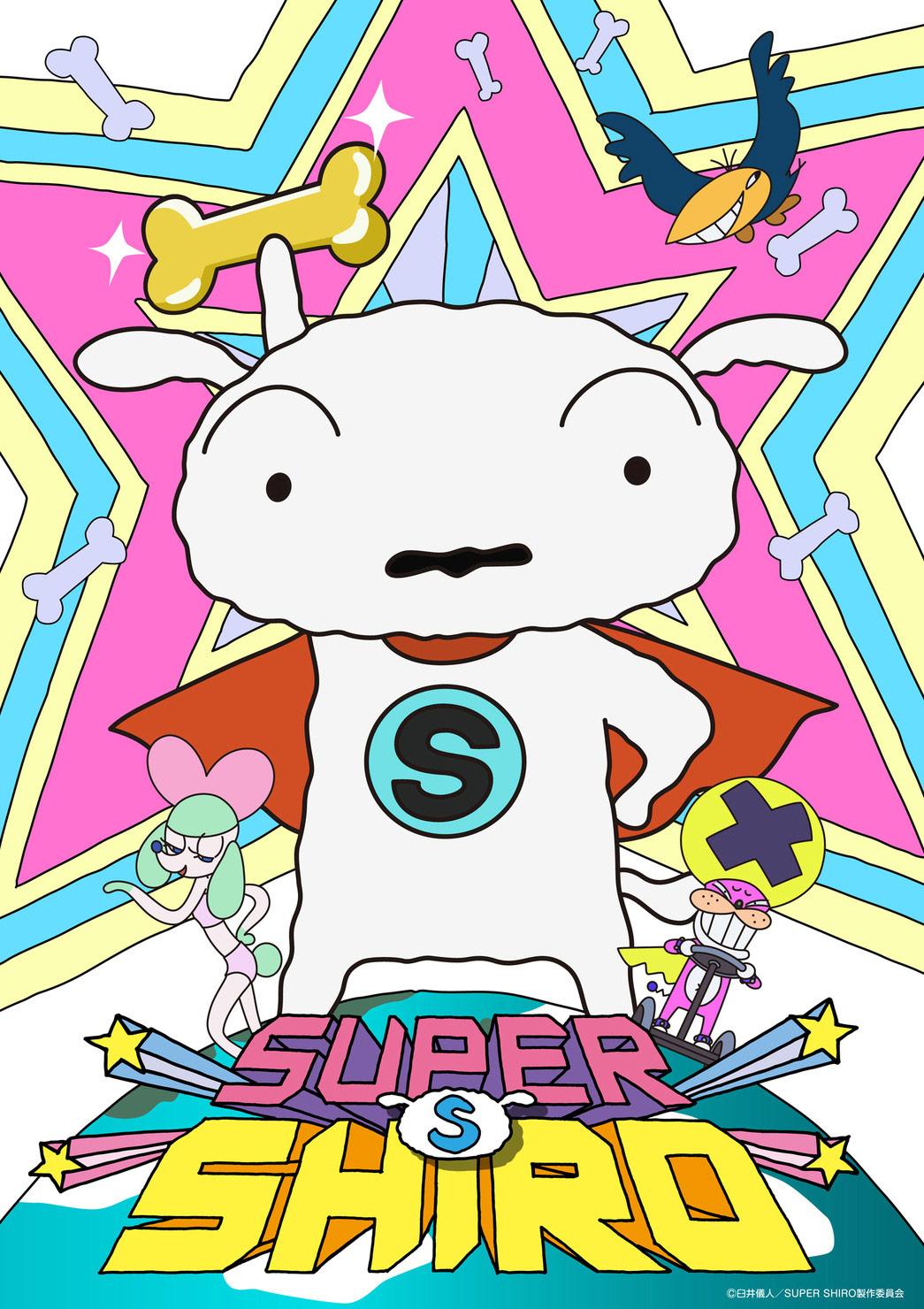 """Super Shiro."""