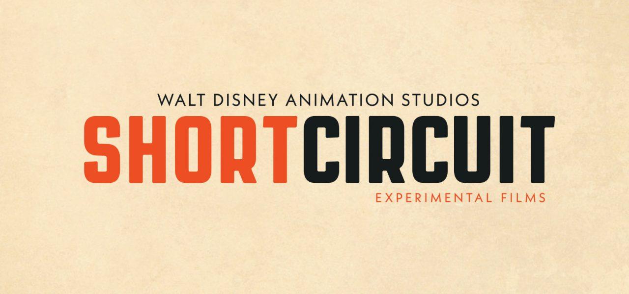 Short Circuit -