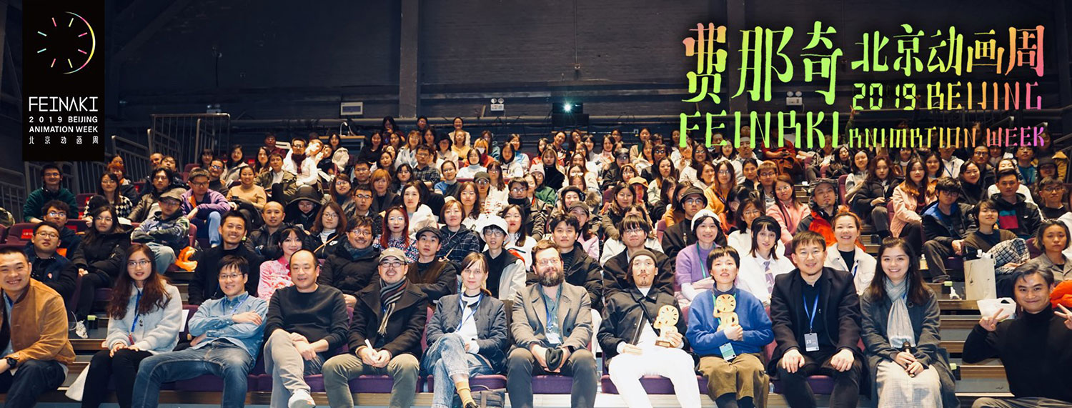 Feinaki Beijing Animation Week