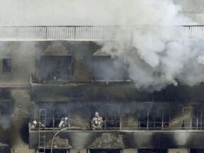 Kyoto Animation arson attack
