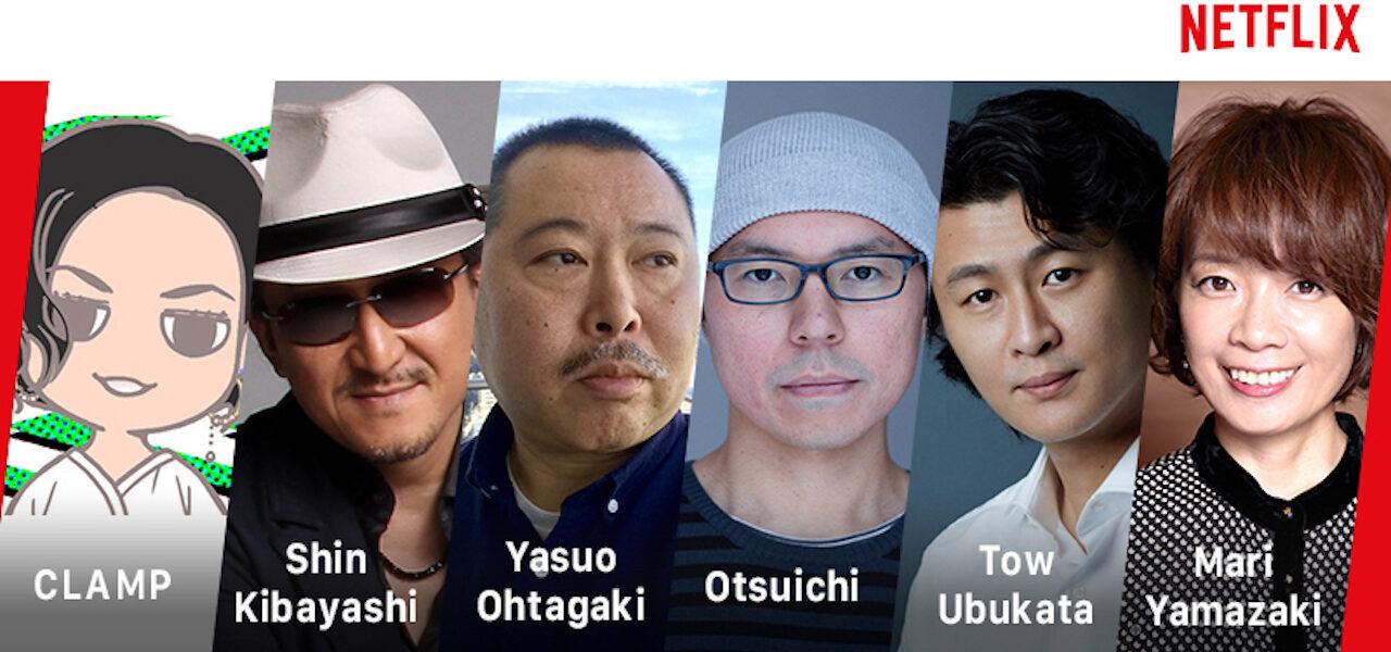 Netflix anime creators