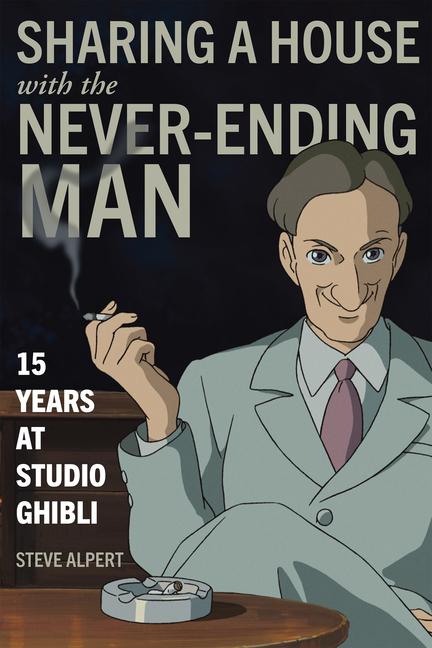 Never-Ending Man