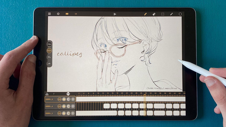 Animação de Chiaki Kanno.