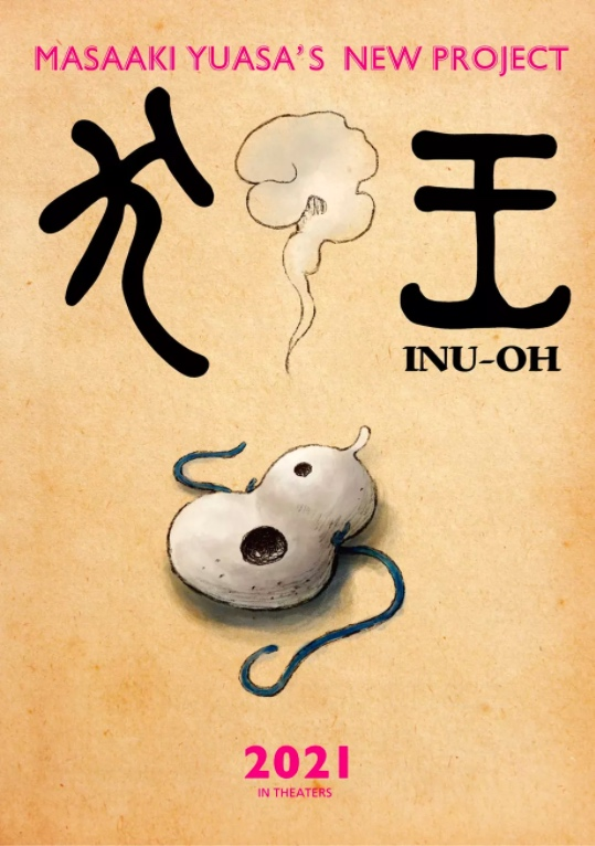 """Inu-Oh"" poster"