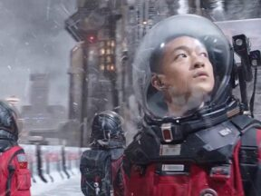 """The Wandering Earth"""