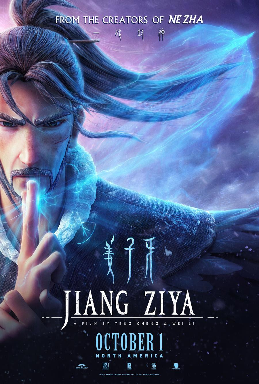 """Jiang Ziya"" poster"