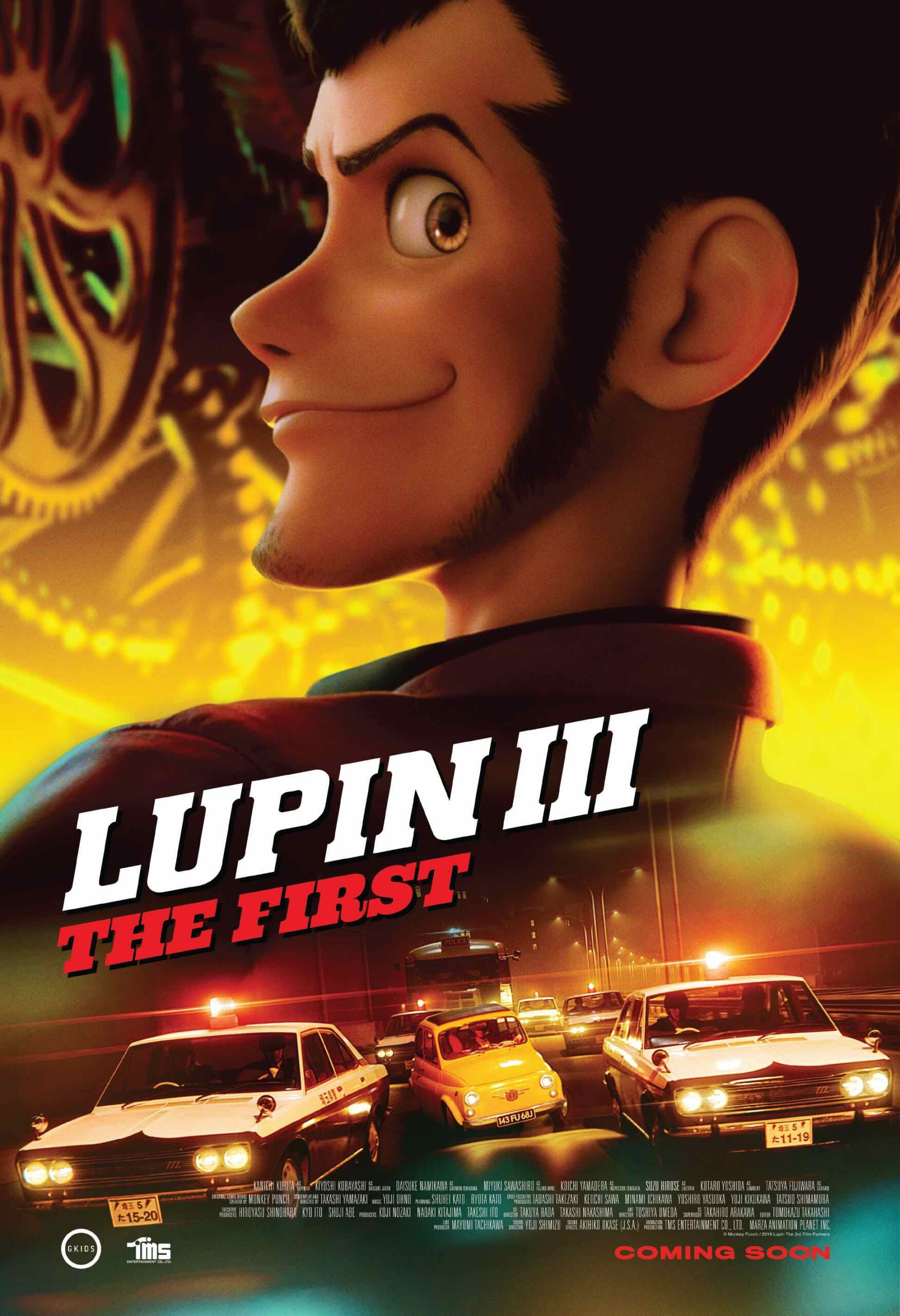 """Lupin III: The First"""